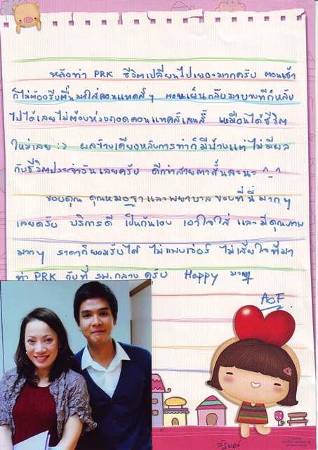 lasik_page_15.jpg