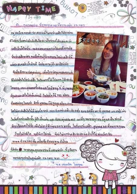 lasik_page_16.jpg
