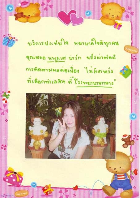 lasik_page_22.jpg