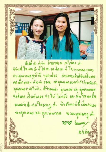 lasik_page_23.jpg