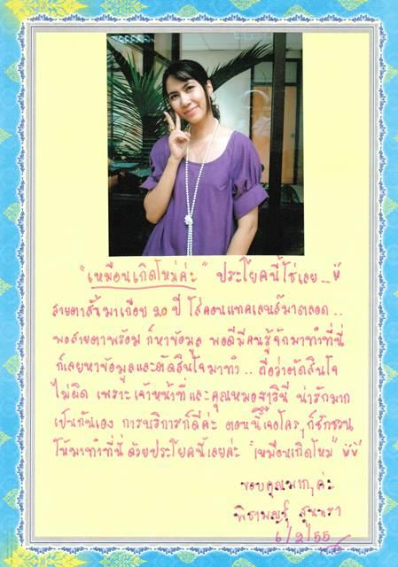 lasik_page_29.jpg